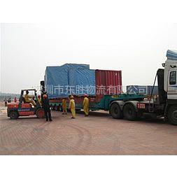 供应中港快递\\\\一般贸易\\\\进出口货运代理/东胜物流