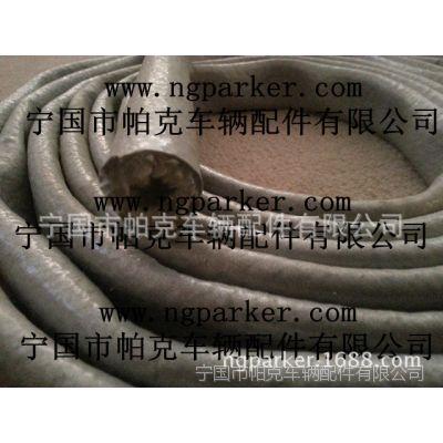供应耐高温玻璃纤维防火套管,玻纤防火套,电线电缆高温防护套管