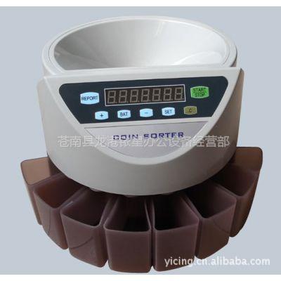 供应人民币硬币清分机可清点1元5毛2种1毛硬币可预置可计数4口 K-9001