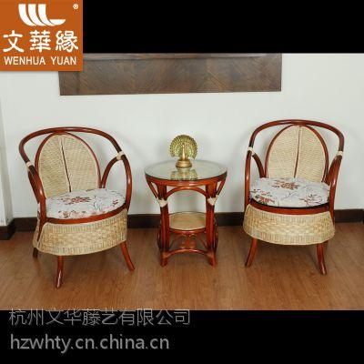 文华缘WH1116田园藤椅子茶几三件套天然藤椅子茶几组合休闲桌椅套件组合