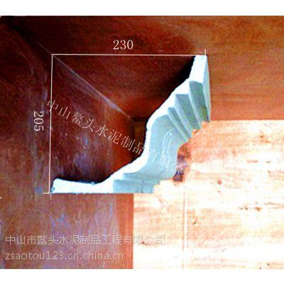 中山厂家专业供应水泥制品 GRC窗套线条 装饰线板 踢脚线 品质保证!