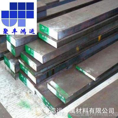 现货供应进口M202塑胶模具钢,奥地利M202模具圆钢钢板产品销售