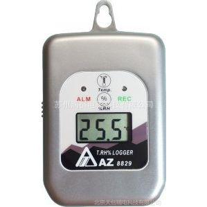 总代理台湾衡欣AZ8829 温湿度记录仪(车内/室内)