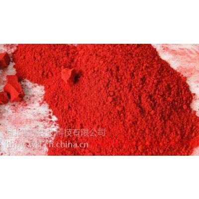 食品级紫胶红色素生产厂家