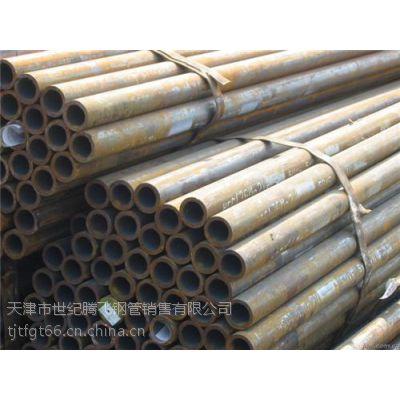 Q345D钢管现货|本溪市Q345D|合金管(在线咨询)