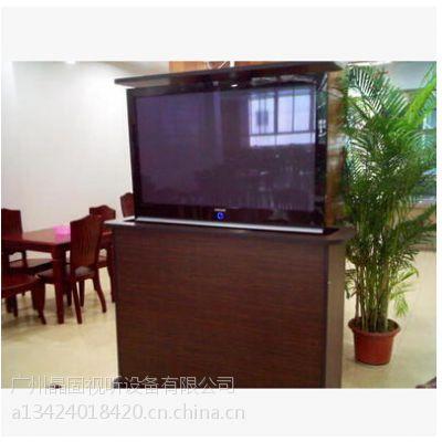 晶固32/48寸液晶电视电动隐藏式电动升降器/电视桌面遥控智能翻转器