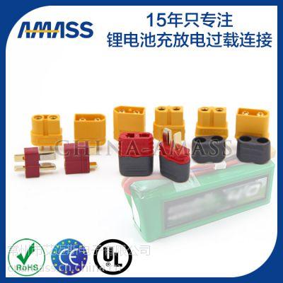 低价正品石墨烯锂电池公头,品质上乘石墨烯锂电池母头