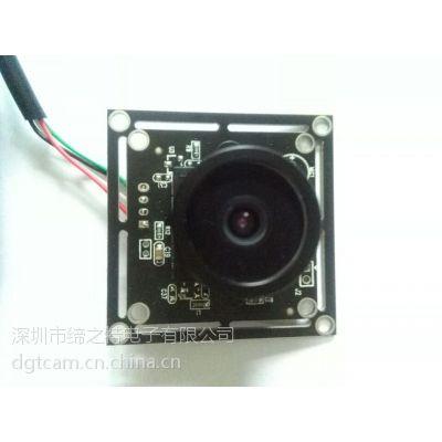 USB摄像头模组