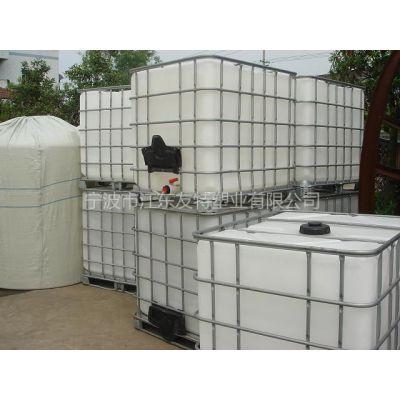 供应【友特厂家直销】氨水罐/化工桶/集装桶/方桶