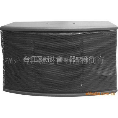 供应捷妙DH-450卡拉OK音箱