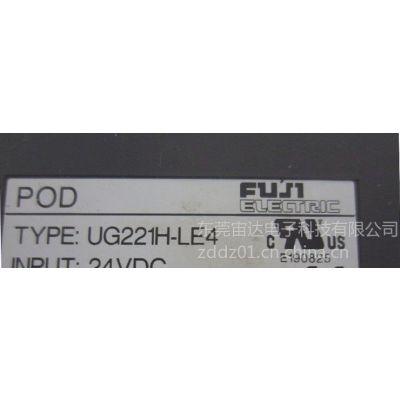 供应人机界面UG221H-LE4富士触摸屏
