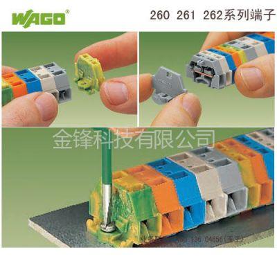供应WAGO接线端子万可PCB接线端子wago连接器