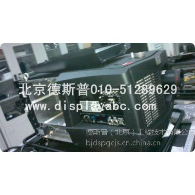 供应科视DHD700投影机专业维修除尘 科视投影机灯泡配件销售