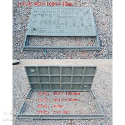供应恒通伟业700复合材料方井盖