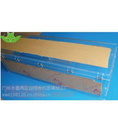 亚克力罩子---广州亚克力加工/有机玻璃罩子/亚克力酒店用品/亚克力杯架