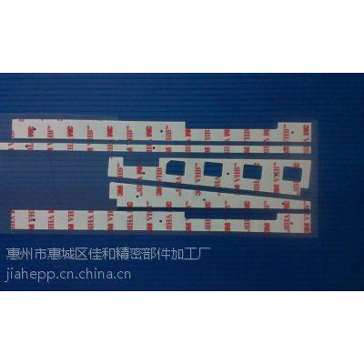 车载影音辅料、车载导航电子、汽车电子辅料、汽车专用双面胶、模切