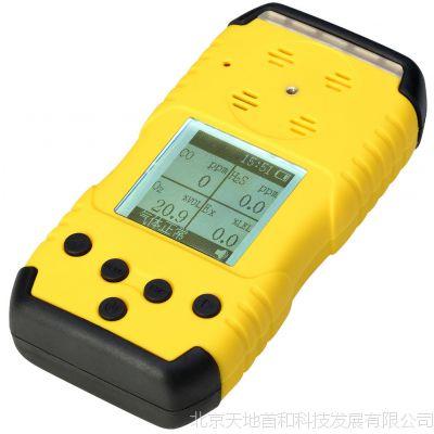 TD1168-CH4便携式甲烷检测仪,北京扩散式甲烷测定仪品牌