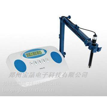 供应PHS-3C酸度计 PH计|酸度计价格|酸度计 PH计生产厂家