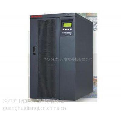 杭州山特UPS公司夏季促销 全线产品特价直供 11-6KS-192V.报价参数图片