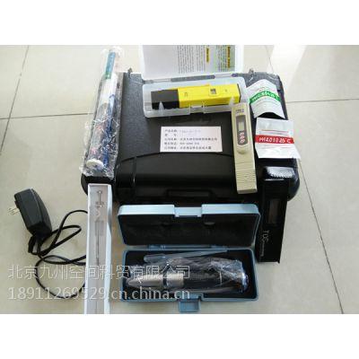 便携式60种参数水质测定器(九州空间现货)