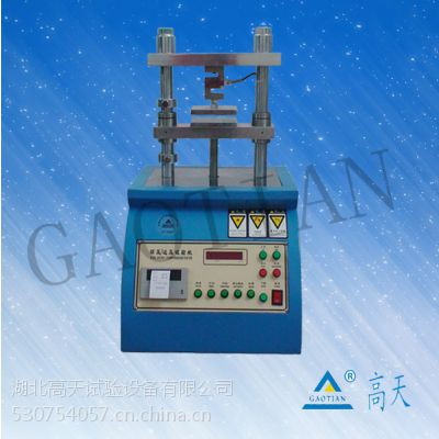 供应环压强度试验机/边压强度试验机纸箱强度测试