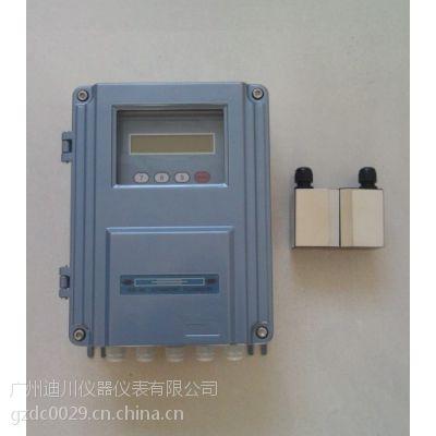 供应广州液体流量计,气体流量计,流量仪表 超声波流量计