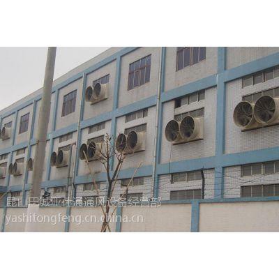 镇江厂房降温换气设备
