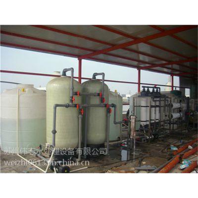 供应常熟中水回用设备 电子行业废水处理设备 