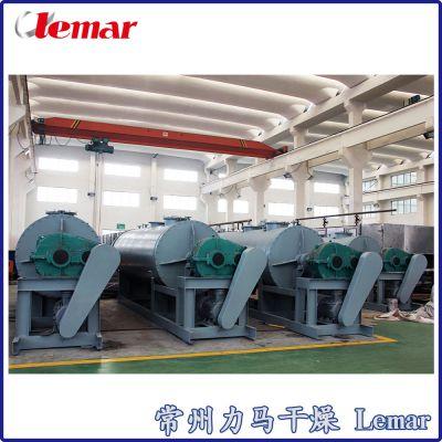 常州力马-电池材料卧式搅拌真空干燥设备、ZPG-4000耙式真空干燥机价格
