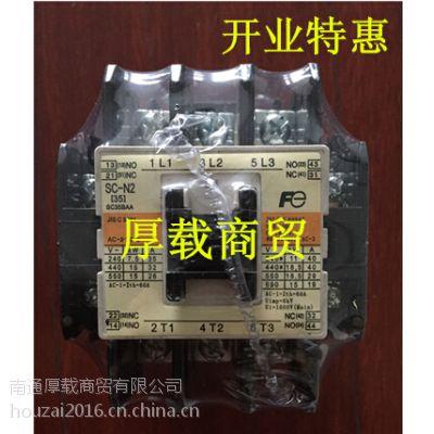 原装进口 富士FUJI中间继电器 交流接触器SC-N2(SC35BAA)35A