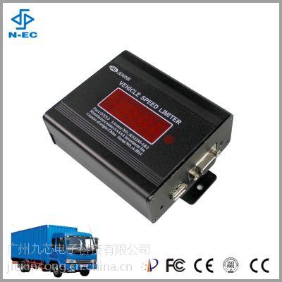广州九芯电子汽车限速器NXS-3汽车限速,安全行驶,稳定可靠