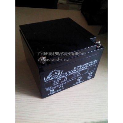 现货供应理士蓄电池DJW12-24 12V 24A铅酸LEOCH蓄电池 原厂正品