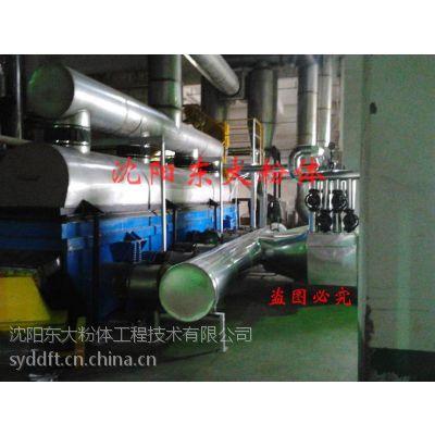 沈阳东大粉体SFDZ流化床干燥机可定制