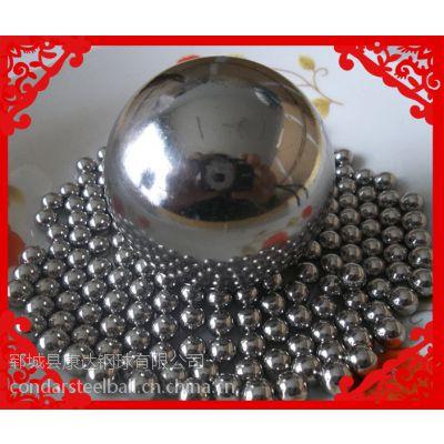厂家大量现货供应优质碳钢珠 碳钢球 铁球 价格低,量大包运费