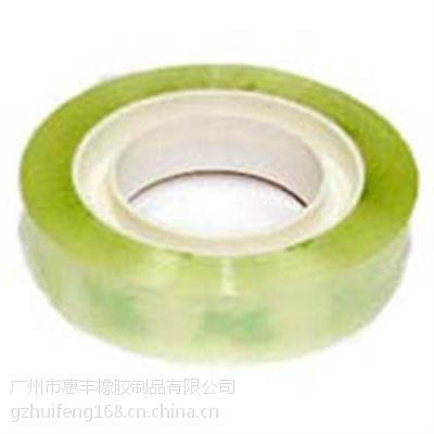 惠丰橡胶(已认证)|胶带|胶带厂家