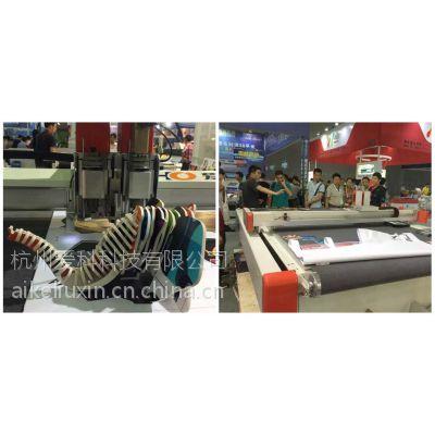 杭州爱科科技2613自动裁剪机