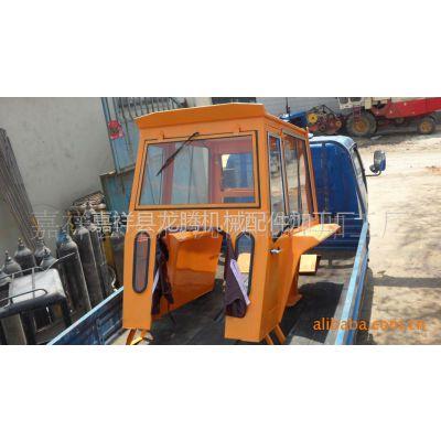 供应优质低廉农用拖拉机驾驶室