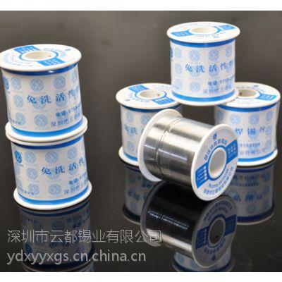 供应云都牌低温焊锡丝 云锡焊锡丝 优质焊锡丝的