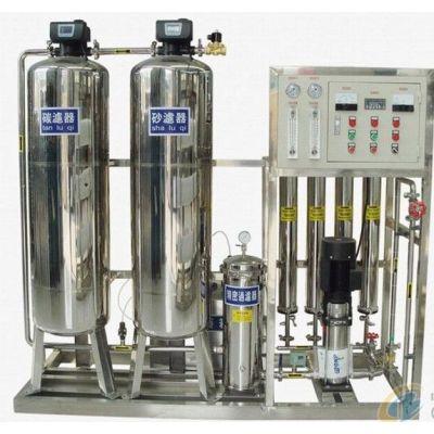 供应辽阳纯净水处理设备阜新单级反渗透设备大石桥水质净化超滤系统