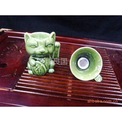 供应天网陶瓷厂家生产 活瓷过滤招财猫陶瓷茶具配件套装组系列