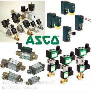供应EF8551G322美国原装ASCO电磁阀
