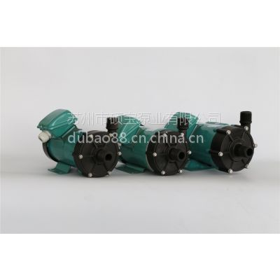 供应耐强酸强碱磁力驱动泵 MDS-422 氟塑料磁力泵 化工泵