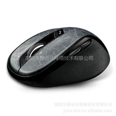 供应雷柏7100P 无线鼠标 5G鼠标 超强抗干扰 5个自定义键 正品