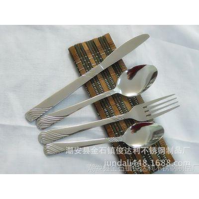 热销高档系列 出口不锈钢餐具 波纹花水纹花