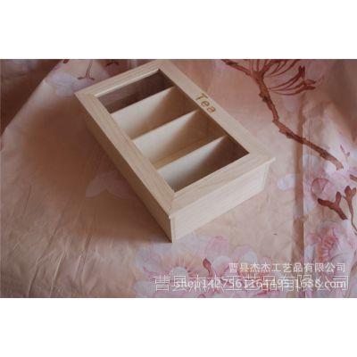 家居用品 创意木质收纳盒现货低价供应原木色收纳 田园风桌面收纳