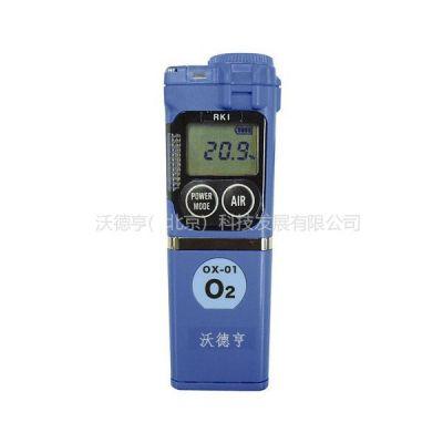 供应日本理研OX-01氧气浓度检测仪-010-57238566原装进口