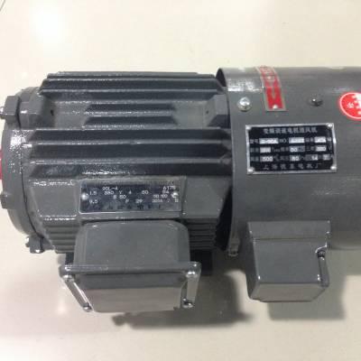 上海德东电机 YVF2-801-4 0.55KW B3 变频调速电机 西安办事处销售