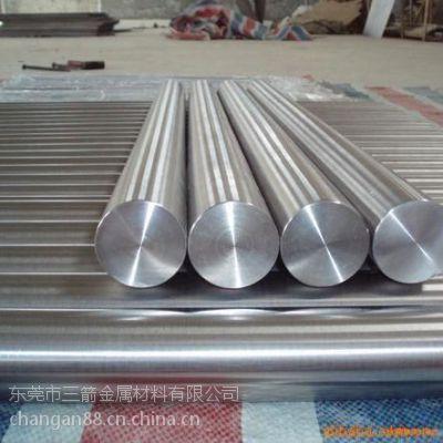 专业销售60SiCr7德标优质弹簧钢化学成分