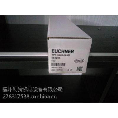 供应德国EUCHNER开关SN03D12-502-M