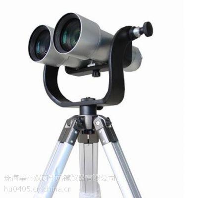 博冠 大鹏20/40X100 专业观鸟镜高倍变倍高清望远镜 配U型支架